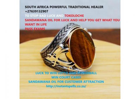 ✡⁂…USA POWERFUL BLACK MAGIC RING TO BOOST BUSINESS +27639132907 INCOME  INCREASE IN UK