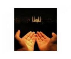 How To Get Boyfriend Back  +27789518085   Dr IkhileIn USA,LOndon,Kuwait