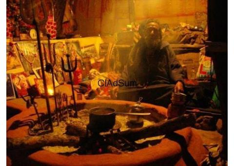 POWERFUL LOST LOVE SPELL CASTER & BLACK MAGIC EXPERT +27730886631 IN AUSTRALIA