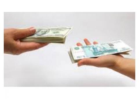 Obtenga sus préstamos en efectivo en menos de 48 horas