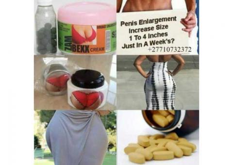 PENIS/BREAST/BUM AND BREAST ENLARGEMENT PILLS/CREAMS CALL +27710732372