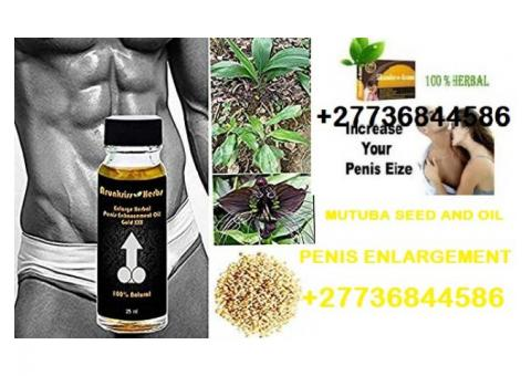 Penis Enlargement Pills and Cream Ads South Africa Call +27736844586