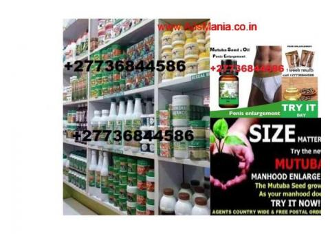 MUTUBA SEED AND OIL FOR PENIS ENLARGER FROM AFRICA +27736844586
