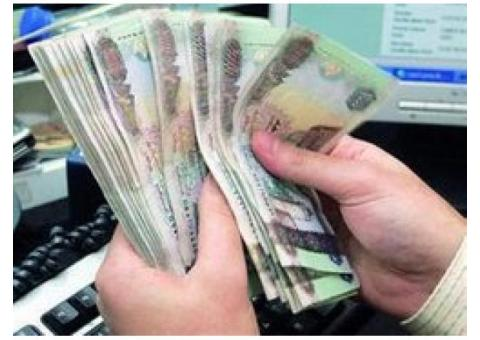 Necesitas un préstamo? ¿Su empresa, empresa