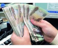 Ofrecemos el mejor Servicio Financiero Global prestado